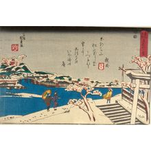 Utagawa Kunikazu: MATSUCHIYAMA, from the series Famous Places of the Eastern Capital (Tôto meisho), Late Edo period, 1852 - Harvard Art Museum