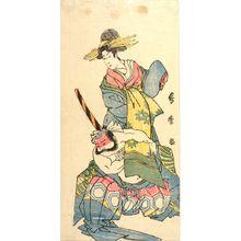 Kitagawa Hidemaro: 2 FIGURES - Harvard Art Museum