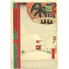歌川広重: Kinryûzan Temple, Asakusa (Asakusa Kinryûzan), Number 99 from the series One Hundred Famous Views of Edo (Meisho Edo hyakkei), Edo period, dated 1856 (7th month) - ハーバード大学