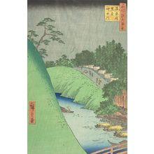 歌川広重: Seidô and Kanda River from Shôhei Bridge (Shôheibashi Seidô Kandagawa), Number 47 from the series One Hundred Famous Views of Edo (Meisho Edo hyakkei), Edo period, dated 1857 (9th month) - ハーバード大学