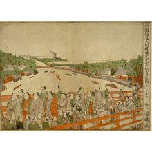 Katsukawa Shunsho: Sumo Games at Ryôgoku Attracting a Large Crowd, Edo period, - Harvard Art Museum