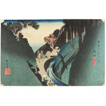 Utagawa Hiroshige: NARROW PATH BY STREAM IN THE UTSU MOUNTAINS - Harvard Art Museum