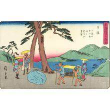 歌川広重: SMALL SERIES OF THE 53 STATIONS OF THE TOKAIDO