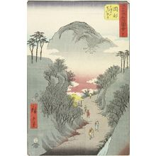 Utagawa Hiroshige: FAMOUS PLACES OF THE 53 STATIONS OF THE TOKAIDO,