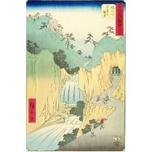 歌川広重: Station 49 -- Sakanoshita, Fudesute Mountain (Sakanoshita, Fudesutemine), from the series Fifty-three Stations of the Tôkaidô (Tôkaidô gojûsan-tsugi no uchi), Late Edo period, 1855 - ハーバード大学