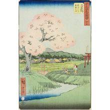 歌川広重: FAMOUS PLACES OF THE 53 STATIONS OF THE TOKAIDO,