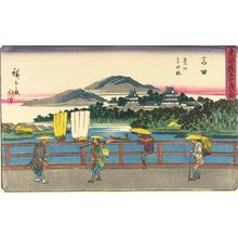 Utagawa Hiroshige: SMALL SERIES OF THE 53 STATIONS OF THE TOKAIDO.