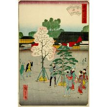 Utagawa Hiroshige II: THIRTY-SIX VIEWS OF FUJI,