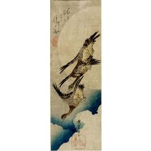 Unknown: Flying Geese - Harvard Art Museum