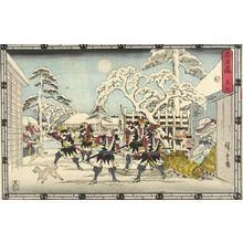 歌川広重: Act Eleven from the series Treasury of Loyal Retainers (Chûshingura: Jûichi danme), Late Edo period, circa 1843-1845 - ハーバード大学