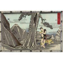 歌川広重: Act Five from the series Treasury of Loyal Retainers (Chûshingura: Go danme) - ハーバード大学
