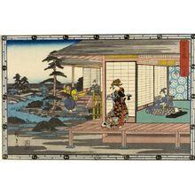 Utagawa Hiroshige: Act Two from the series Treasury of Loyal Retainers (Chûshingura: Ni danme) - Harvard Art Museum