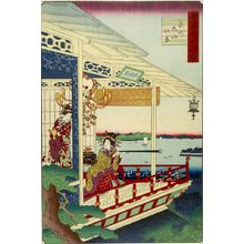 二歌川広重: A HUNDRED VIEWS OF FAMOUS PLACES IN THE VARIOUS PROVINCES,