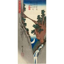 Utagawa Hiroshige: TWENTY-EIGHT VIEWS OF THE MOON,