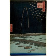Utagawa Hiroshige: Fireworks at Ryôgoku (Ryôgoku hanabi), Number 98 from the series One Hundred Famous Views of Edo (Meisho Edo hyakkei), Late Edo period, dated 1858 (8th month) - Harvard Art Museum