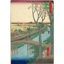歌川広重: Koume Embankment (Koumezutsumi), Number 104 from the series One Hundred Famous Views of Edo (Meisho Edo hyakkei), Edo period, dated 1857 (2nd month) - ハーバード大学