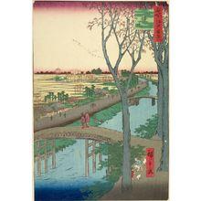 歌川広重: Koume Embankment (Koumezutsumi), Number 104 from the series One Hundred Famous Views of Edo (Meisho Edo hyakkei), Edo period, dated 1857 (2nd month) - ハーバード大学