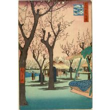Utagawa Hiroshige: Plum Garden, Kamagata (Kamata no umezono), Number 27 from the series One Hundred Famous Views of Edo (Meisho Edo hyakkei), Late Edo period, dated 1857 (2nd month) - Harvard Art Museum