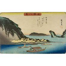 Utagawa Hiroshige: NOJIMA YUSHO, from the series Eight Views of Kanazawa (Kanazawa hakkei) - Harvard Art Museum