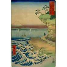 Utagawa Hiroshige: BOSHU, HODA NO KAIGAN, Edo period, dated 1858 - Harvard Art Museum