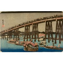 Utagawa Hiroshige: IN THE COOL OF THE EVENING AT RYOGOKU BRIDGE, from the series Famous Places of the Eastern Capital (Tôto meisho), Late Edo period, 1854 - Harvard Art Museum