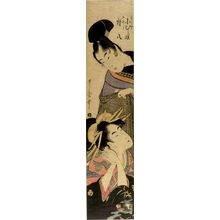 Kitagawa Utamaro: Komurasaki of the Miuraya and Shirai Gompachi, Late Edo period, circa 1800 - Harvard Art Museum