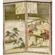 Ryusai: Print - ハーバード大学