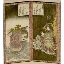 Ryusai: Set of Folding Screen Paintings, for the Hisakataya Group, Edo period, 1819-1820 - Harvard Art Museum
