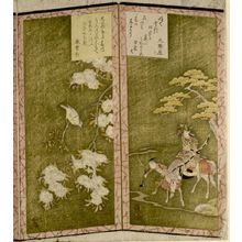 Ryusai: CHERRY BLOSSOMS AND A WARRIOR - Harvard Art Museum