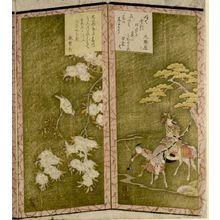 Ryusai: CHERRY BLOSSOMS AND A WARRIOR - Harvard Art Museum
