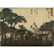Utagawa Hiroshige: 53 Stations of the Tokaido - Harvard Art Museum