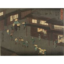 Unknown: created for inventory: 53 Stations of the Tokaido - Harvard Art Museum