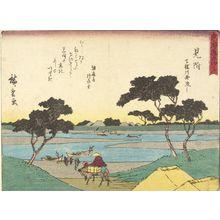 Utagawa Hiroshige: TOKAIDO GOJU-SAN-TSUGI - Harvard Art Museum