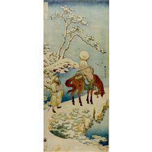 Katsushika Hokusai: MIRRORING CHINESE POEMS.