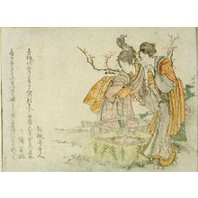 葛飾北斎: Two Girls Looking Down at a Well, from the series Six Women Picture Book Match (Rokujo soshi awase), with poems by Shôfûtei Morihito and an associate, Edo period, - ハーバード大学