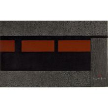 朝井清: Wall of Kyoto (A), Shôwa period, dated 1960 - ハーバード大学