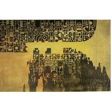 吉田遠志: History, Shôwa period, 1960 - ハーバード大学