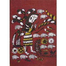 渡辺貞夫: Shepherd, Shôwa period, dated 1962 - ハーバード大学