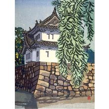 Okiie: Chiyoda Castle in Summer (Kakki Meijo - Chiyoda-jo), Shôwa period, dated 1941 - Harvard Art Museum