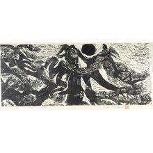 松原直子: Funaoka (Pine Tree), Shôwa period, dated 1964 - ハーバード大学