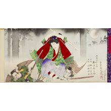 豊原国周: Triptych: Ushiwaka (Minamoto Yoshitsune) Battling Tengu (Mitate setsu-getsu-ka no uchi kurama zuki), Meiji period, dated 1883 - ハーバード大学