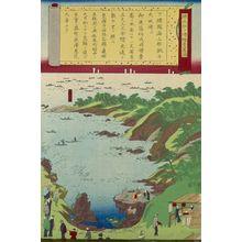 Yôsai Kuniteru II: Harbor with Lighthouse and American Men and Ships, Meiji period, late 19th century - Harvard Art Museum