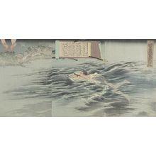 Mizuno Toshikata: Triptych: Sergeant Kawasaki Crosses the River Taedongjiang Alone (Kawasaki gunsô tanshin Daidôkô o wataru), Meiji period, dated 1894 - Harvard Art Museum