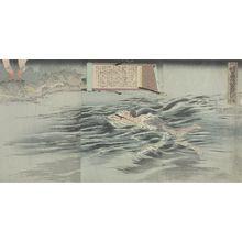 Mizuno Toshikata: Triptych: Sergeant Kawasaki Crosses the River Daidôkô Alone (Kawasaki gunsô tanshin Daidôkô o wataru), Meiji period, dated 1894 - Harvard Art Museum