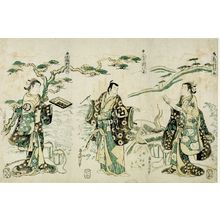 Torii Kiyonobu I: Actors Onoe Kikugoro, ?, and Segawa Kikunojo as Murasame, Yukihira, and Matsukaze, Mid Edo period, circa early 18th century - Harvard Art Museum