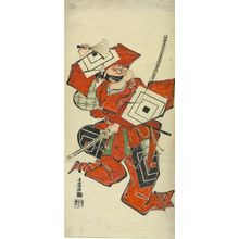 鳥居清倍: Actor Ichikawa Danjûrô 2nd Dancing in the Aragoto Style, Mid Edo period, datable to 1720 - ハーバード大学