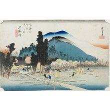 Utagawa Hiroshige: PRINT - Harvard Art Museum