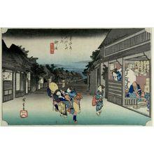 Utagawa Hiroshige: SMALL SERIES OF THE 53 STATIONS OF THE TOKAIDO,