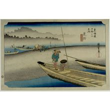 歌川広重: Station 29 -- Mitsuke, Tenryû River View (Mitsuke Tenryûgawa zu), from the series Fifty-three Stations of the Tôkaidô (Tôkaidô gojûsan-tsugi no uchi) - ハーバード大学
