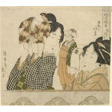 葛飾北斎: Two Women Playing Hand Puppets of Noroma and Soroma/ Noroma Kyôgen, The Great Buddhist Clergy (Daihôin), Edo period, circa 1800 - ハーバード大学